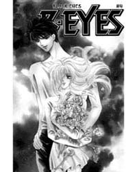 B-eyes 12: 6.4 Volume Vol. 12 by Chika, Shiomi