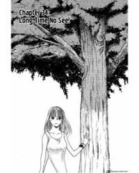 B-shock 34 : Long Time No See Volume Vol. 34 by Nakano, Junko