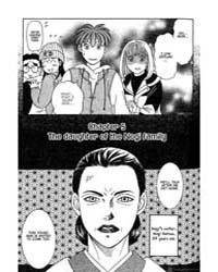 B-shock 5 : the Daughter of the Negi Fam... Volume Vol. 5 by Nakano, Junko