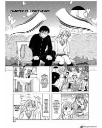 B Gata H Kei 74: Chapters 93-105 Volume Vol. 74 by Yoko, Sanri