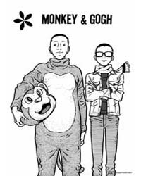 Baka to Gogh 11: Monkeys and Gogh Volume Vol. 11 by Shinkichi, Katou