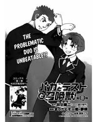 The Idiot, the Tests, and the Summoned C... Volume No. 13 by Inoue, Kenji