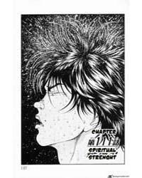 Baki - Son of Ogre 111: Spiritual Streng... Volume Vol. 111 by Itagaki, Keisuke