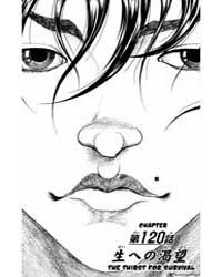 Baki: Son of Ogre (Hanma Baki) : Issue 1... Volume No. 120 by Itagaki, Keisuke