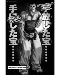 Baki: Son of Ogre (Hanma Baki) : Issue 1... Volume No. 132 by Itagaki, Keisuke