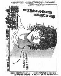 Baki - Son of Ogre 142 Volume Vol. 142 by Itagaki, Keisuke