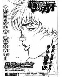 Baki - Son of Ogre 148 Volume Vol. 148 by Itagaki, Keisuke