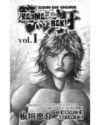 Baki - Son of Ogre 1: the Bloodline of t... Volume Vol. 1 by Itagaki, Keisuke
