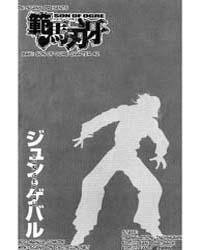 Baki - Son of Ogre 42 Volume Vol. 42 by Itagaki, Keisuke