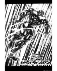Baki - Son of Ogre 75: Beyond the Muscle Volume Vol. 75 by Itagaki, Keisuke