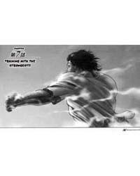 Baki - Son of Ogre 7: Training with the ... Volume Vol. 7 by Itagaki, Keisuke