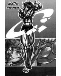 Baki - Son of Ogre 82: Movement Volume Vol. 82 by Itagaki, Keisuke
