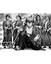 Bakudan! - Bakumatsu Danshi 1: I Want to... Volume Vol. 1 by Atsushi, Kase