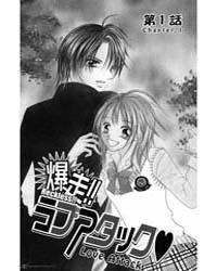 Bakusou!! Love Attack 1 Volume Vol. 1 by Shiho, Watanabe