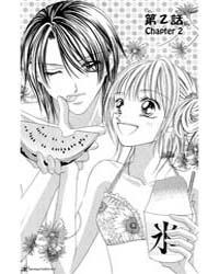 Bakusou!! Love Attack 2 Volume Vol. 2 by Shiho, Watanabe