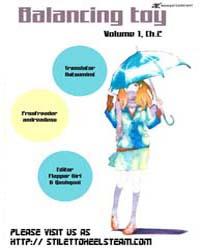 Balancing Toy 2 Volume Vol. 2 by Aiji, Yamakawa