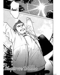 Bambino! : Issue 22: Mother Volume No. 22 by Sekiya, Tetsuji
