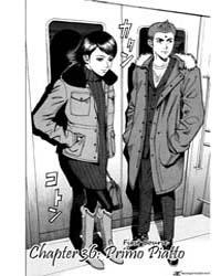 Bambino! : Issue 36: First Course Volume No. 36 by Sekiya, Tetsuji