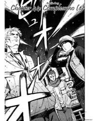 Bambino! : Issue 44: Birthday Volume No. 44 by Sekiya, Tetsuji