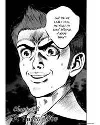 Bambino! : Issue 58: High Heat Volume No. 58 by Sekiya, Tetsuji