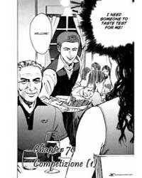 Bambino! : Issue 70: Competition 1 Volume No. 70 by Sekiya, Tetsuji