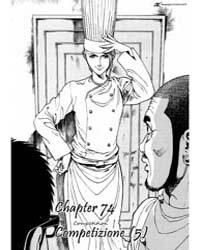 Bambino! : Issue 74: Competition 5 Volume No. 74 by Sekiya, Tetsuji