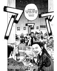 Bambino 27: Guest Volume Vol. 27 by Sekiya, Tetsuji