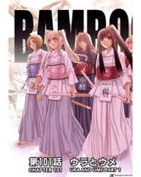 Bamboo Blade 10: Kojirou and O-bento Volume Vol. 10 by Igarashi, Aguri