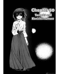 Bamboo Blade 5: Tayama and His Shoes Volume Vol. 5 by Igarashi, Aguri
