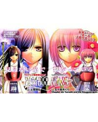 Bamboo Blade 6: Tayama and His Carbon Sh... Volume Vol. 6 by Igarashi, Aguri