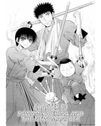 Bamboo Blade 9: Kojirou and the Day He L... Volume Vol. 9 by Igarashi, Aguri