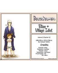 Barakamon 12: Miseya Volume No. 12 by Satsuki, Yoshino