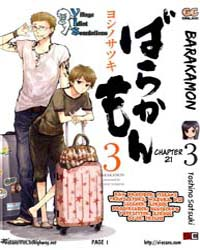Barakamon 21: Tsukkyo (Moonlit Night) Volume No. 21 by Satsuki, Yoshino
