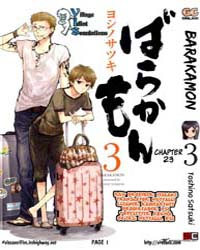 Barakamon 23: Hisan-iwo (High-grade Fish... Volume No. 23 by Satsuki, Yoshino