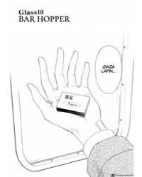 Bartender : Issue 10: Bar Hopper Volume No. 10 by Nagatomo, Kenji