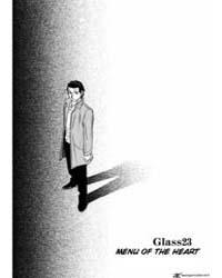 Bartender 23: Menu of the Heart Volume Vol. 23 by Nagatomo, Kenji