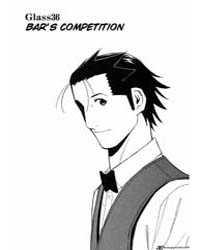 Bartender : Issue 36: Bar`S Competition Volume No. 36 by Nagatomo, Kenji