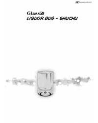 Bartender : Issue 59: Liquor Bug -shuchu Volume No. 59 by Nagatomo, Kenji