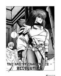 Bastard 27: the Host of Shadows 27 - the... Volume Vol. 27 by Hagiwara, Kazushi