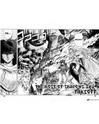 Bastard 33: the Host of Shadows 33 - Sup... Volume Vol. 33 by Hagiwara, Kazushi