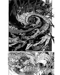 Bastard 51: the Host of Shadows 51 - the... Volume Vol. 51 by Hagiwara, Kazushi