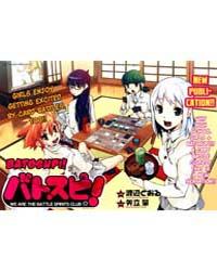 Batosupi! 1 Volume Vol. 1 by Toru, Watanabe