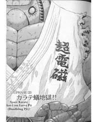 Battle Angel Alita Last Order 23: 23 Volume Vol. 23 by Kishiro, Yukito