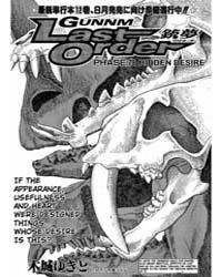 Battle Angel Alita: Last Order (Gunnm: L... Volume No. 79 by Kishiro, Yukito