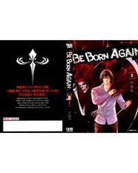 Be Born Again 1 Volume No. 1 by Chang-jun, Lee