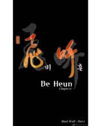 Beck 73 Volume Vol. 73 by Sakuishi, Harold