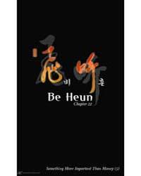 Beck 82 Volume Vol. 82 by Sakuishi, Harold