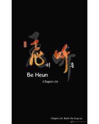 Beck 89 Volume Vol. 89 by Sakuishi, Harold