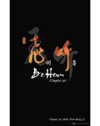 Beck 90 Volume Vol. 90 by Sakuishi, Harold