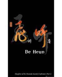 Beck 94 Volume Vol. 94 by Sakuishi, Harold